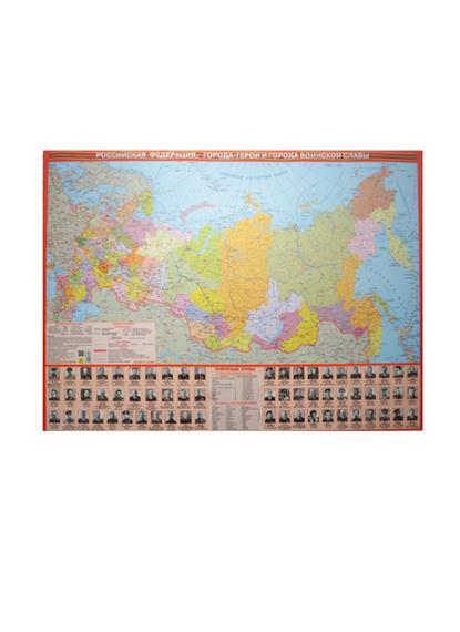 Тематическая настольная карта