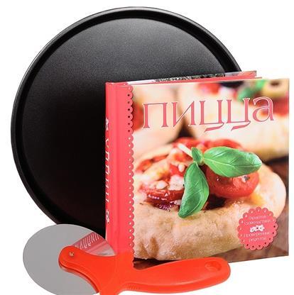 Пицца. Более 80 рецептов пиццы. Суперкомплект: Книга с рецептами. Форма для пиццы. Удобный нож для пиццы пицца мясная рыбная грибная овощная более 80 рецептов