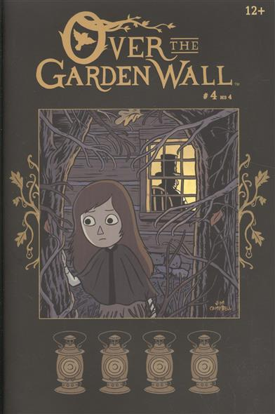 По ту сторону изгороди / Over The Garden Wall. Выпуск 4