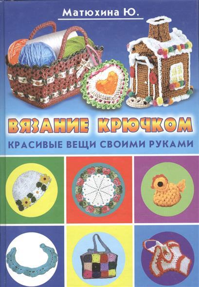 Доска бесплатных объявлений СПб и ЛенОбласти - Сделано 46