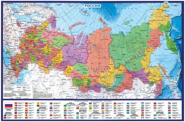 """Подкладка для письма """"Карта РФ"""", А2"""