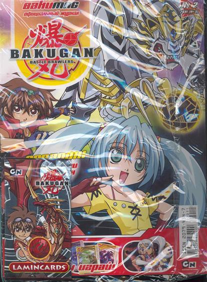 Журнал Bakugan №2