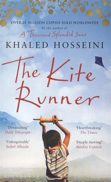 Hosseini K. The Kite Runner mark roth backroad bicycling in the finger lakes region – 30 tours for road and mountain bikes 4e