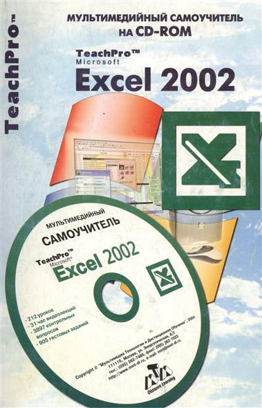 TeachPro Excel 2002 teachpro ms publisher 2003
