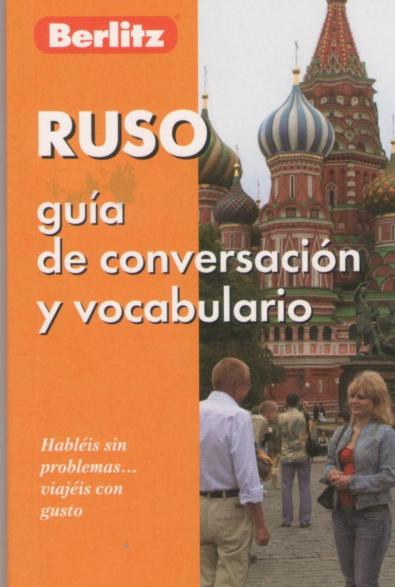 Ruso guia de conversacion y vocabulario vocabulario medio b1 cd