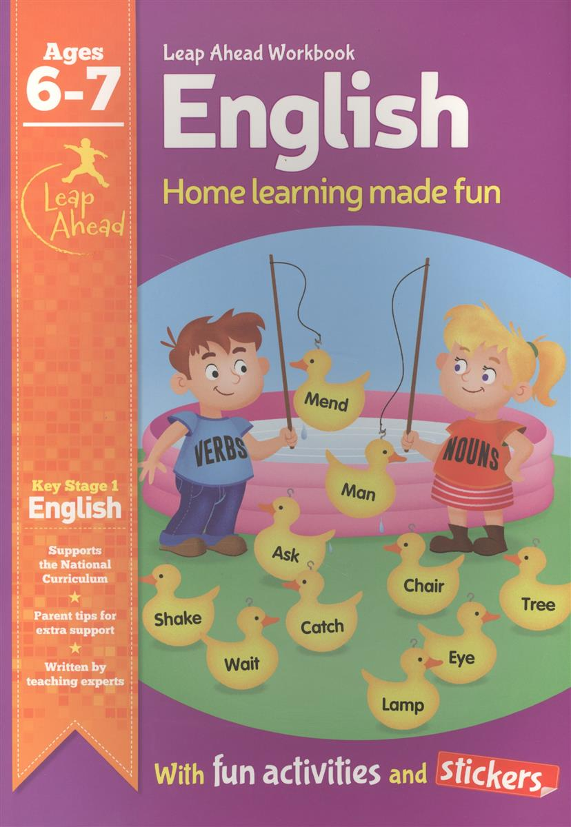 English. Leap Ahead Workbook. Home learning made fun with fun activities and stickers. Ages 6-7 creative simple big tree and letter pattern home decoration decorative wall stickers