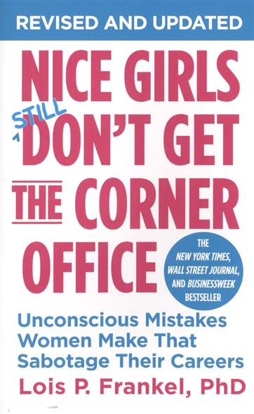 Frankel L. Nice Girls Don`t Get The Corner Office mireille guiliano french women don t get fat the secret of eating for pleasure