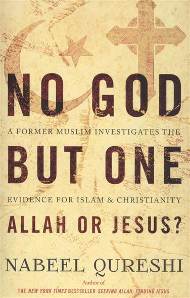 Qureshi N. No God but One: Allah or Jesus? A Former Muslim Investigates the Evidence for Islam and Christianity satya priya sinha bitapi c sinha and qamar qureshi the asiatic one horned rhinoceros rhinoceros unicornis
