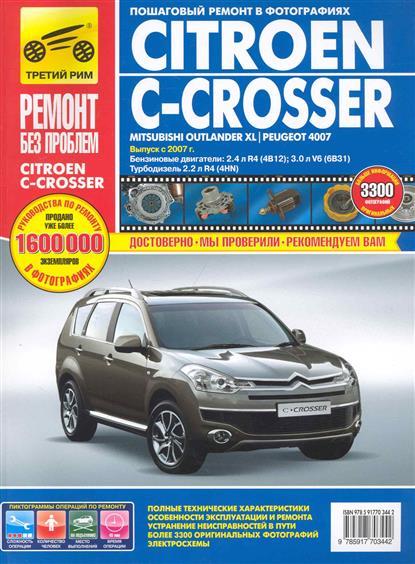 Citroen C-Crosser в фото