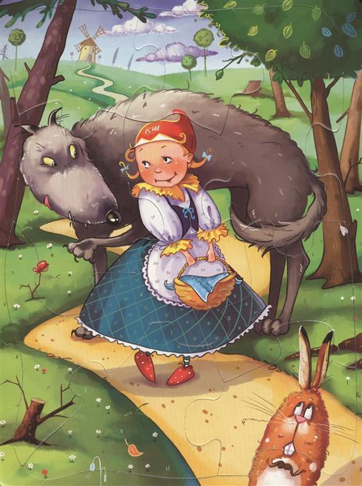 Гетцель В. (ред.) Красная Шапочка. Читаем и собираем сказку гетцель в ред красная шапочка принцесса на горошине isbn 9785378185672