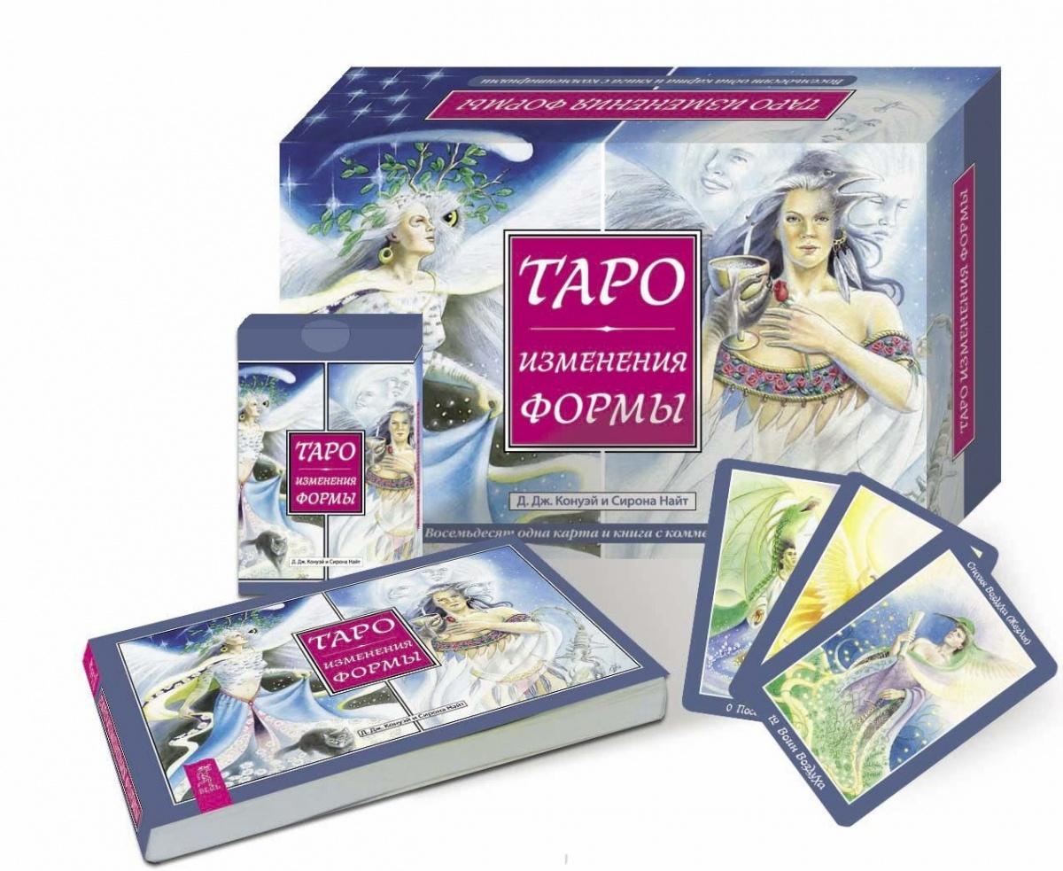 Таро Изменения Формы (брошюра + 81 карта в подарочной упаковке)
