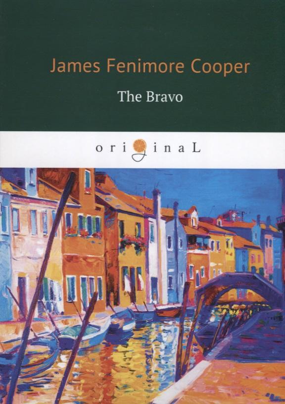 Cooper J. The Bravo / Браво ISBN: 9785521066452 the bravo