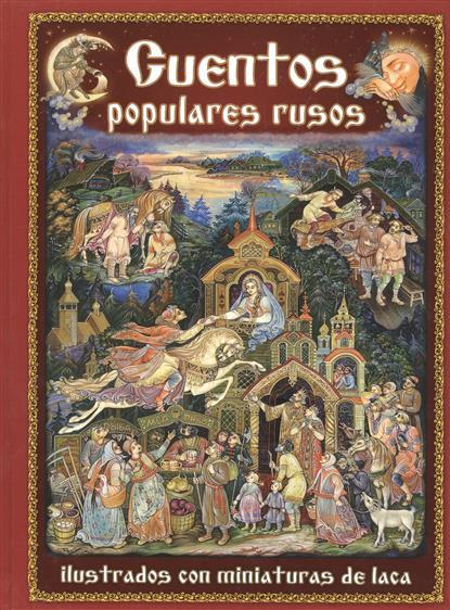 Cuentos populares rusos ilustratos con miniaturas de laca (на испанском языке) silla de director plegable de madera con bolsas para maquillaje pelicula studio hw46460
