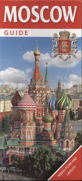 Лобанова Т. Moscow. Guide. Bonus: plans and layouts / Москва. Путеводитель. Бонус: схемы и планы
