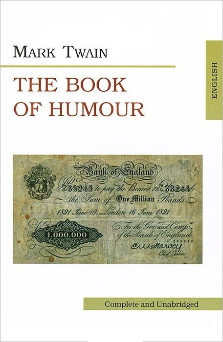 Twain M. The Book of Humour. Книга юмора the role of absurdity within english humour