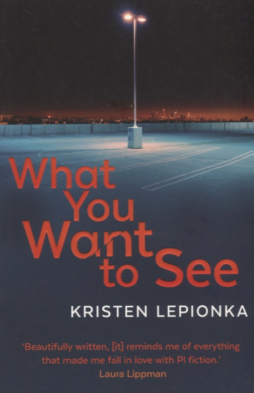 LepionkaK. What You Want to See развивающая игрушка brown bear what do you see jy cd