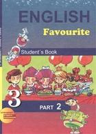 Английский язык. 3 класс. Учебник для общеобразовательных учреждений. В двух частях. Часть 2