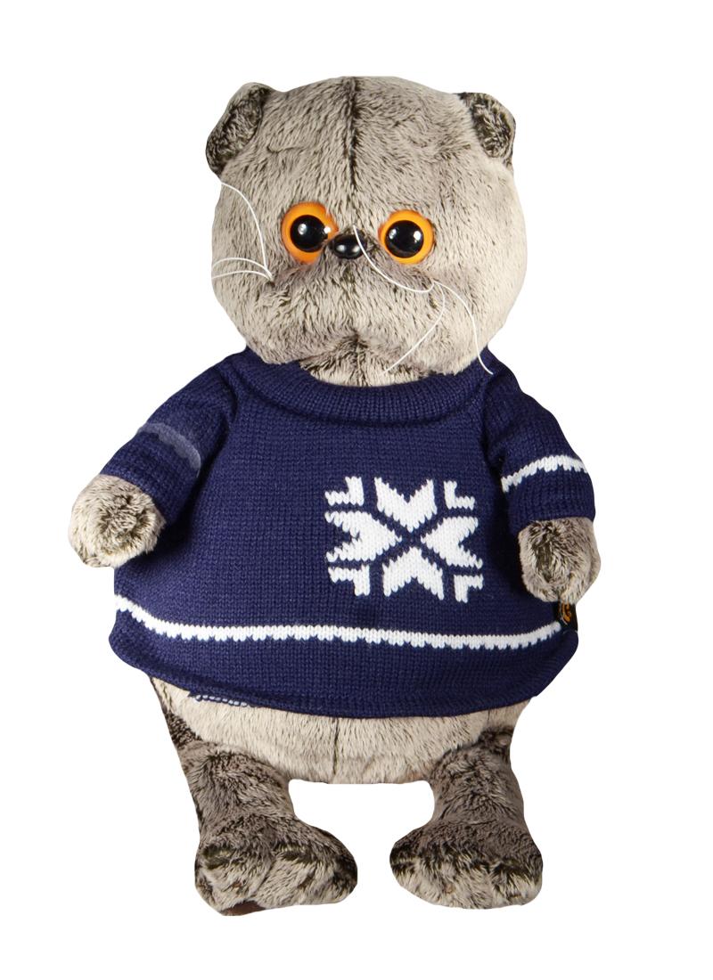 Мягкая игрушка Басик в свитере (30 см) (Ks30-044)