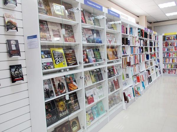 «Читай-город» в Старой Купавне