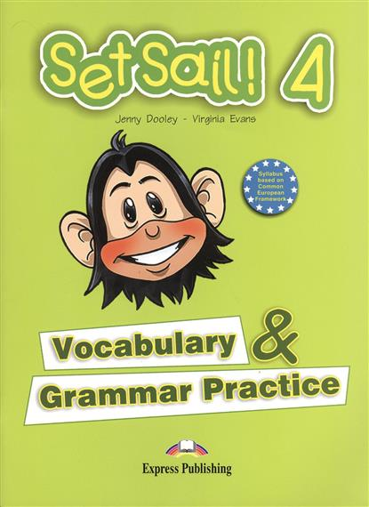 Dooley J., Evans V. Set Sail! 4. Vocabulary & Grammar Practice. Сборник лексических и грамматических упражнений dooley j evans v fce for schools practice tests 1 student s book