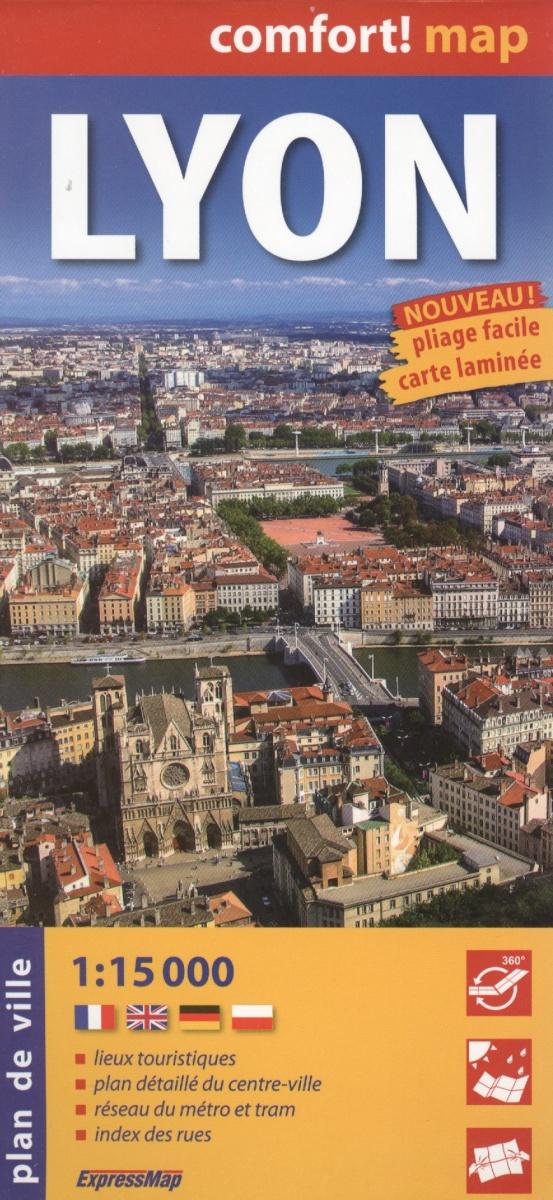 Lyon = Лион. Ламинированная карта. 1:15 000 ISBN: 9788375465624 дрезден карта ламинированная 1 15 000
