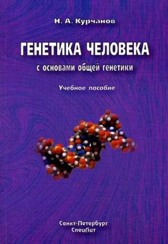 при небольшой медицинские университеты россии антропология может быть рассчитано