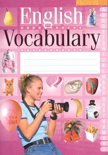 English Vocabulary. 10-е издание. (для девочек)