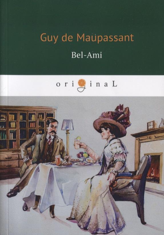 Maupassant G. Bel-Ami бинокль veber classic бпц 8x30 vr серый