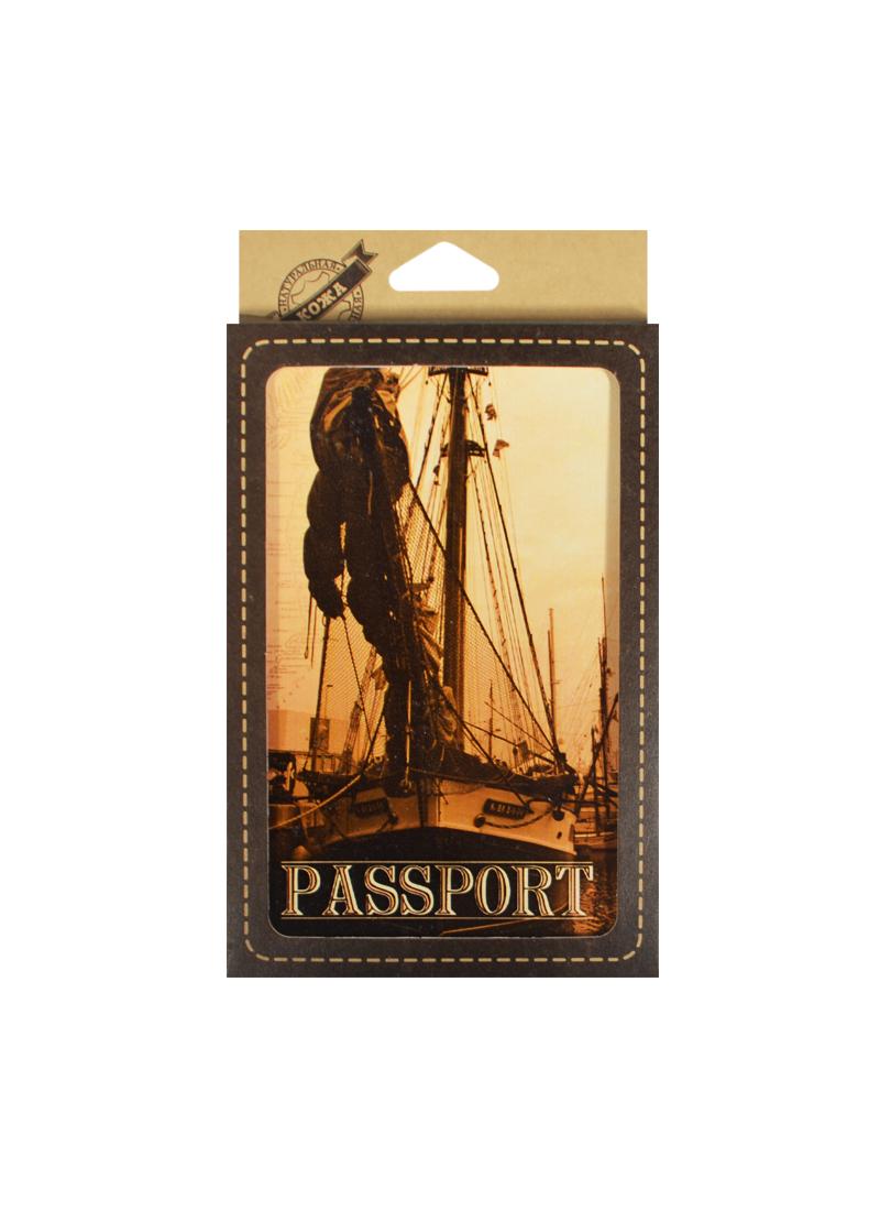 Обложка для паспорта кожа Яхта (20085) (Фора)
