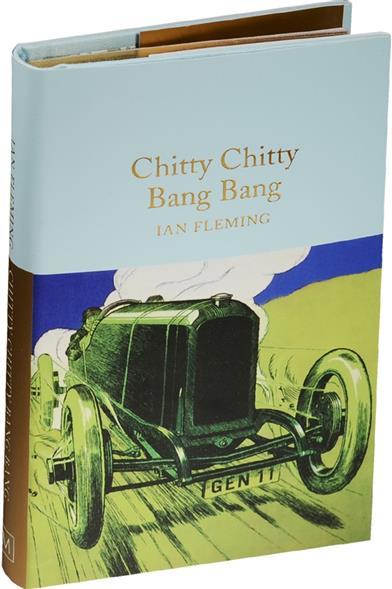 Fleming I. Chitty Chitty Bang Bang dali exclusive ремень