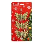 Украшение Бабочки (набор из 3 штук) посыпка блеск 10х6,5 цветочная (811324)