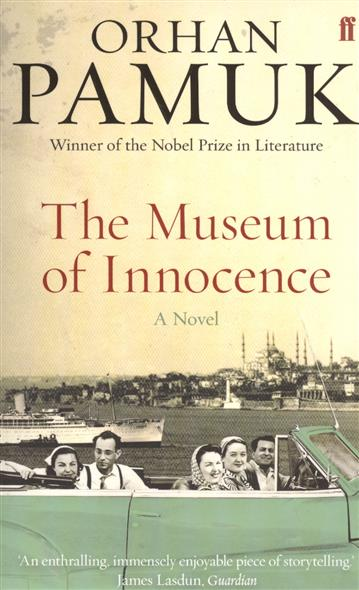 Pamuk O. The Museum of Innocence museum the