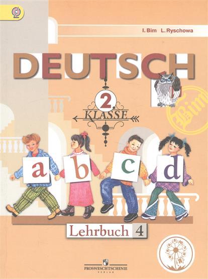 Немецкий язык. 2 класс. Учебник для общеобразовательных организаций. В четырех частях. Часть 4. Учебник для детей с нарушением зрения