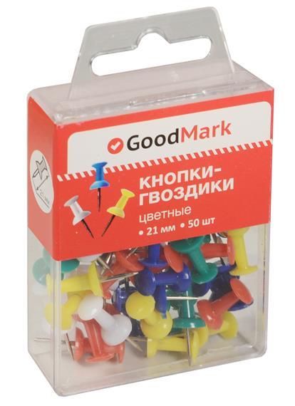 Кнопки гвоздики 50 шт цветные, пл/уп, GoodMark