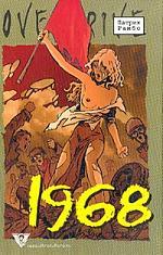 1968 Исторический роман в эпизодах