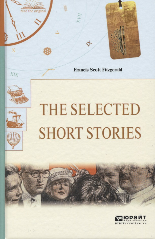 Fitzgerald F. The selected short stories fitzgerald f the great gatsby stage 5 сd