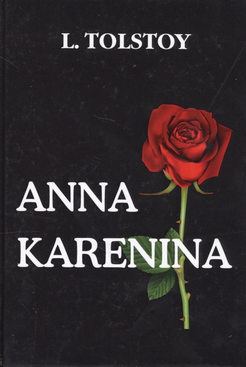 Tolstoy L. Anna Karenina. Книга на английском языке leo tolstoy anna karenina