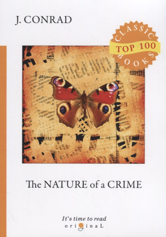 Conrad J. The Nature of a Crime conrad j within the tides