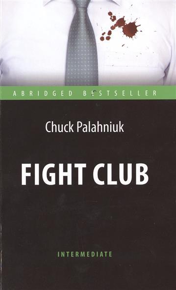 Fight Club. Бойцовский клуб