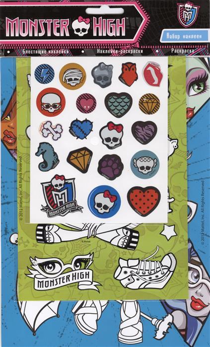 Monster High: блестящие наклейки, наклейки-раскраски, раскраска timberk tih q2 2m