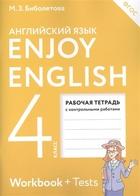 Enjoy English. Английский с удовольствием. 4 класс. Рабочая тетрадь с контрольными работами для общеобразовательных учреждений