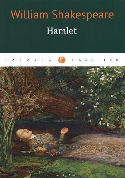 William S. Hamlet hamlet
