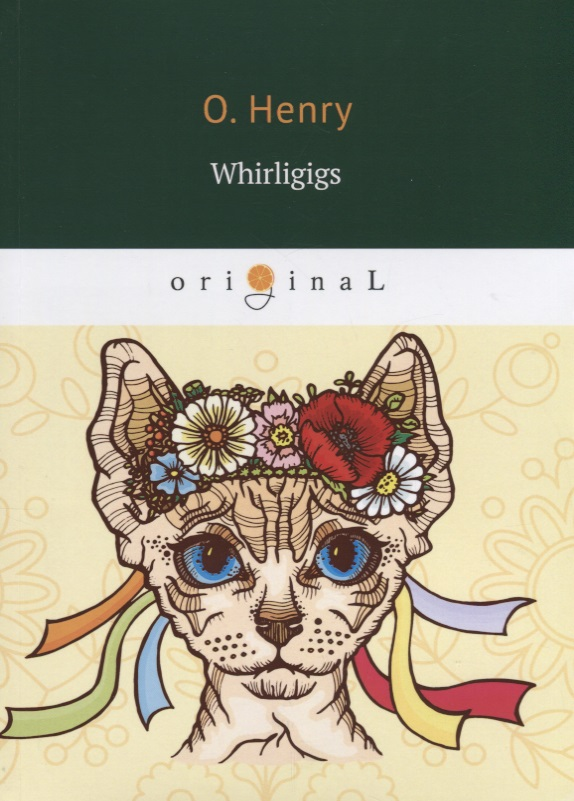 Henry O. Whirligigs ISBN: 9785521070619 henry o strictly business