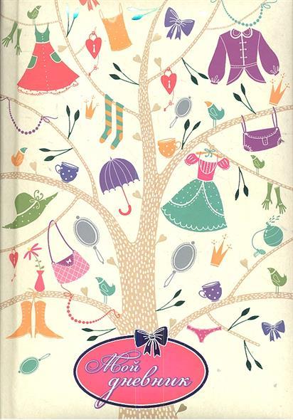 Пилипчатина Ю (худ.) Мой дневник ю а помпеев карабахский дневник