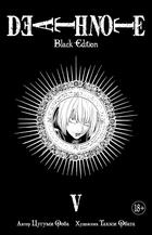 Death Note. Black Edition. Книга 5