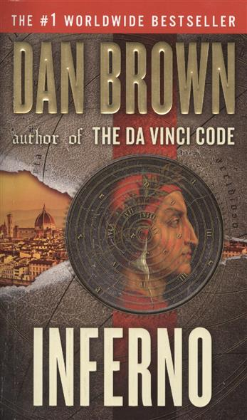 Brown D. Inferno. A novel the inferno