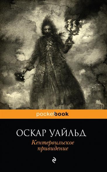 Митяев А. Землянка. Рассказы
