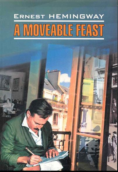 A Moveable Feast / Праздник который всегда с тобой