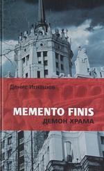 Игнашов Д. Memento Finis Демон Храма ласты finis fishtail fins