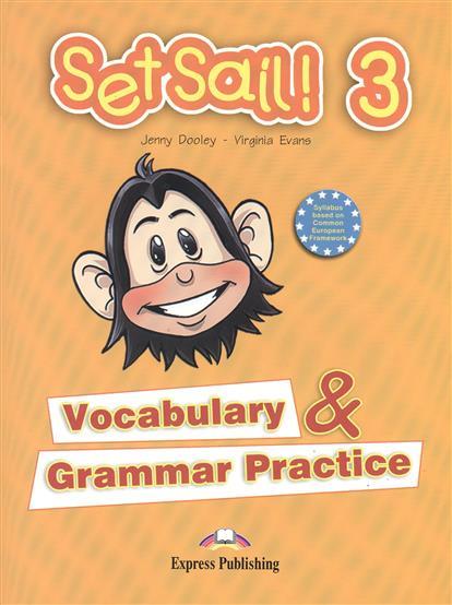 Set Sail! 3. Vocabulary & Grammar Practice. Сборник лексических и грамматических упражнений
